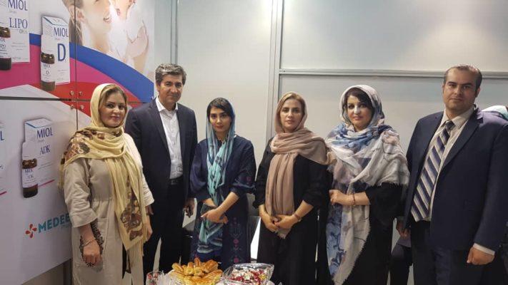 ایران هاث 98
